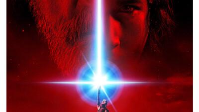 Star Wars Movie Night